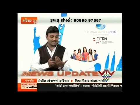 VTV - CAREER GURU - THE IMMIGRATION POINT - Mr. SAVAN NAYAK - PART -2