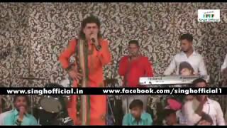 Mukesh Inayat   Live Video Performance Full HD Video 2017 (Nakodar Mela)