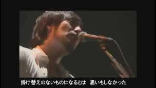 2012/07/08 [札幌] 道新ホール.