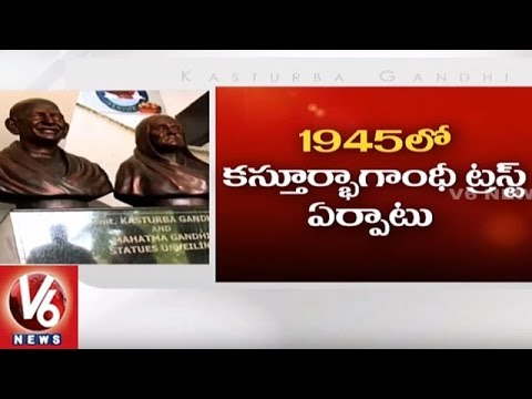 Special Story On Kasturba Gandhi National Memorial Trust Services | Hyderabad | V6 News