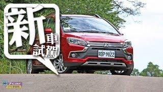 [新車試駕] 2017 Mitsubishi Colt Plus 長青都會精靈試駕
