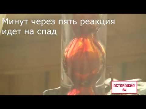 Получение брома/Preparation Of Bromine