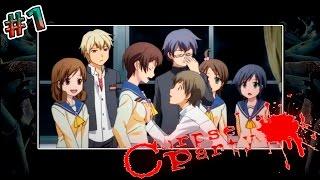 Corpse Party PSP Gameplay Español #1 El colegio maldito