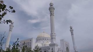 Кавказский Тадж-Махал - мечеть Всех мусульман в Шали, Чечня   сентябрь 2019