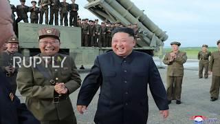 North Korea: Kim Jong Un oversees rocket launcher test - state media *STILLS*
