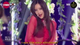 Sketch - Hyomin/효민 (T-ARA/티아라)