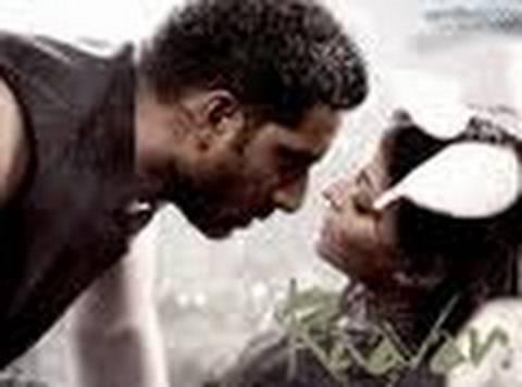 Raavan Movie Clip 7