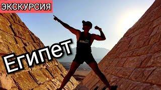 Экскурсия - в Египте / Шарм Эль Шейх / Квадроциклы в пустыне