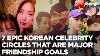 Video 7 Epic Korean Celebrity Circles That Are #GOALs download MP3, 3GP, MP4, WEBM, AVI, FLV November 2018