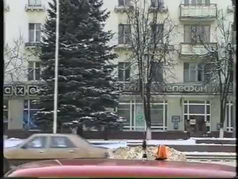 Барановичи  1996
