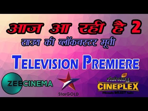 Download Today 39 S 5 New South Hindi Dubb Movies Tv Youtube