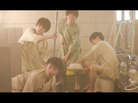tonetone「さよならとロックンロール」MV