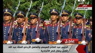 فيديو.. استقبال العاهل الأردني بـ 21 قذيفة مدفعية في قصر الاتحادية