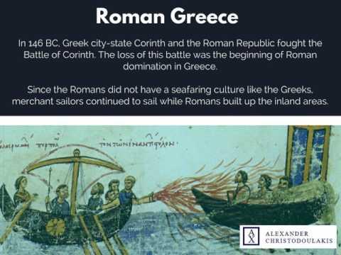 The Greek Fleet: Past and Present