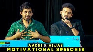 HipHop Aadhi & Mirchi Vijay Inspiring Speeches"
