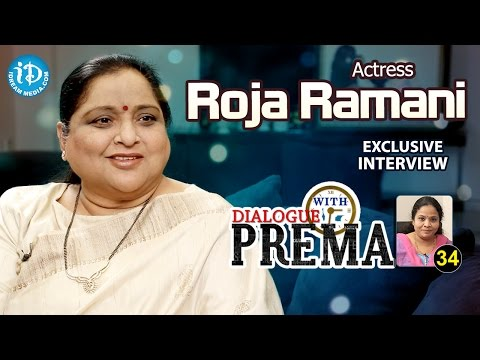Actress Roja Ramani Exclusive Interview || Dialogue With Prema || Celebration Of Life #34 || #368