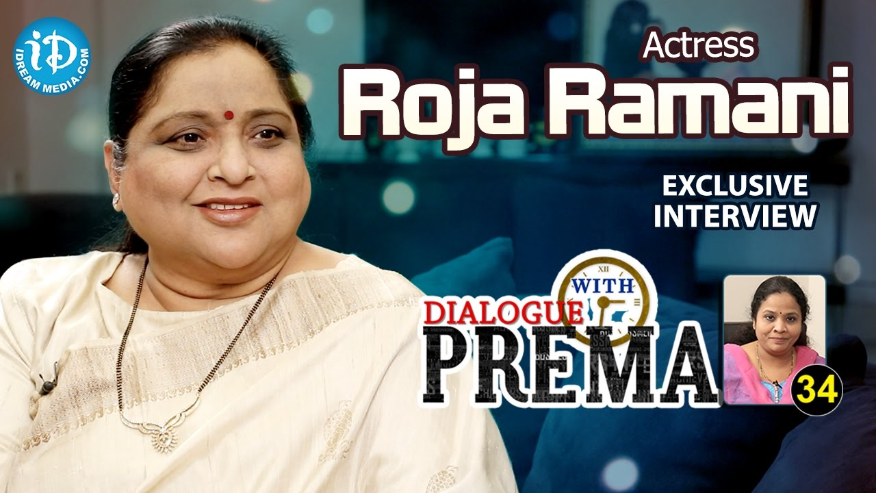 Actress Roja Ramani Exclusive Interview || Dialogue With ...