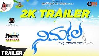 Nirmala | Kannada New 2K Trailer 2019 | Master Lohithprakasha | Varnashree | Ullas Cine Enterprises