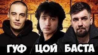 Download Американцы Слушают Русскую Музыку #20 ЦОЙ, БАСТА, ГУФ, MONATIK, Би-2, ESTRADARADA, MOZGI Mp3 and Videos