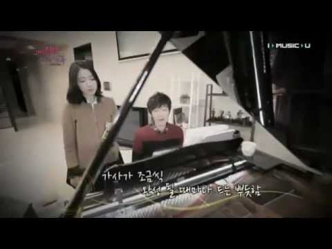 12/03/09 Music and  Lyrics ~The letter from Shin-hye to Yoon Gun~