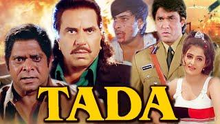 देखिए बेहतरीन हिंदी ऐक्शन फिल्म |Tada Full Movie | Hindi Action Movie | Dharmendra |  Sharad Kapoor