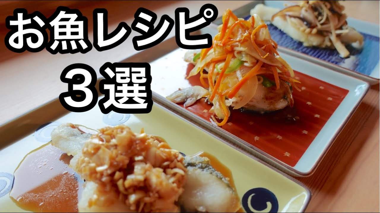 お肉で作っても美味しい!お野菜たっぷりトッピング!3つの味で食べてみたら感動でした【魚レシピ】