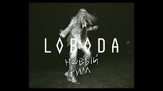 loboda-2019-mood-video