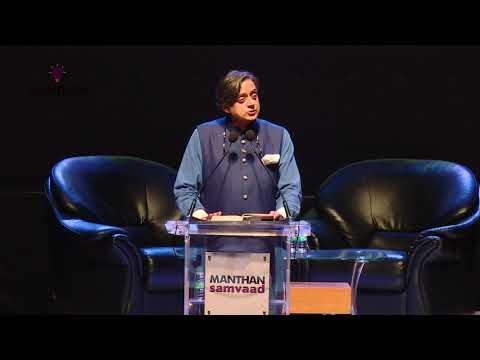 Manthan with Shashi Tharoor @ Manthan Samvaad 2018