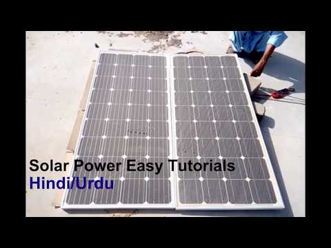 300 watts solar system Review Tips & Tricks for best Results