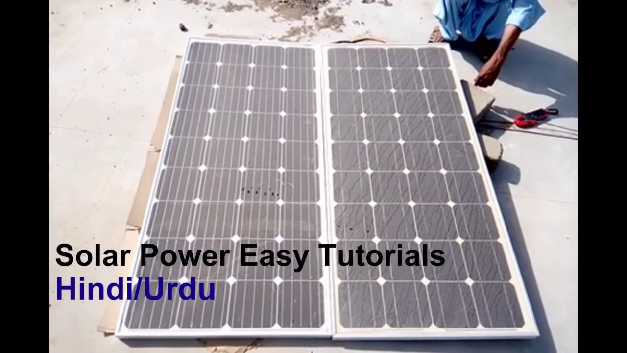 300 watts DC solar system for home in Pakistan+tips & tricks for better  Result in Urdu Hindi