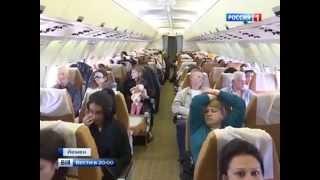 """Не их война: россияне покидают Йемен, """"Помощники Бога"""" угрожают Эр-Рияду вторжением"""