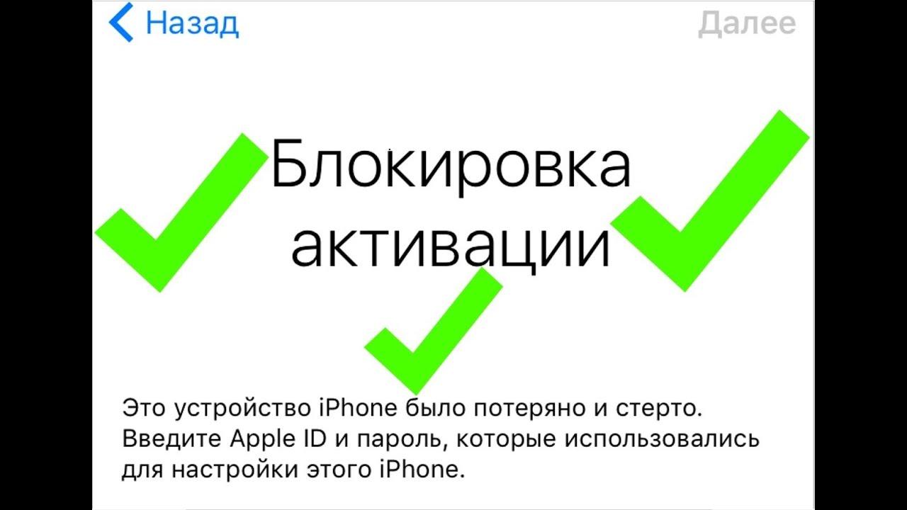 apple id где смотреть