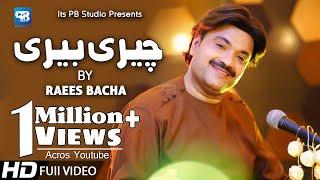 Raees Bacha new song 2020   Cheri Beri New Song   پشتو   afghani Music   Pashto Video Song   hd