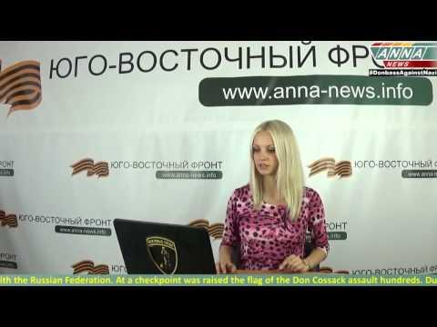 Сводки Новороссии