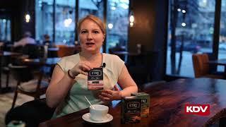 Чай ETRE - новинка компании KDV.
