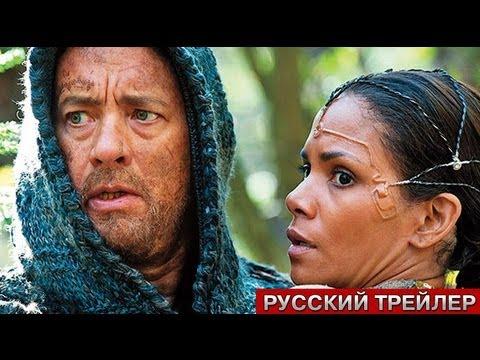 """""""Облачный атлас""""- Трейлер (2012)"""