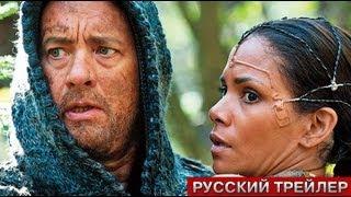 Облачный атлас. Русский трейлер 2012 (HD)
