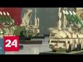 LIMA 2017 Россия показала в Малайзии современные комплексы ПВО mp3