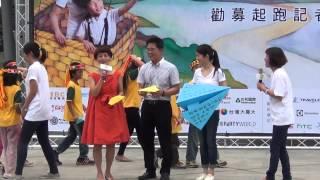 2014 05 19 Ariel Lin 蓝天音响  2014「午安.飛翔」公益勸募代言人記者會  林依晨部分