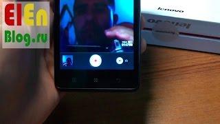 Не работает камера Lenovo P780 Android 4.2.1 для Екатерины Ивановы