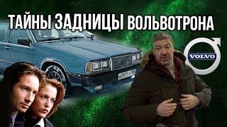 Volvo 760 GLE 1983 – ТРОЛЛИМ АВТОСЕРВИС   | Восстановление Вольвотрона (Volvo) | Иван Зенкевич
