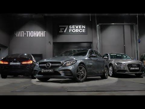 Audi A6 Stage 2 = RS6? Из MB C43 в C63 AMG! Потенциал BMW 520d