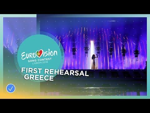 Yianna Terzi - Oniro Mou - First Rehearsal - Greece - Eurovision 2018