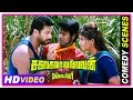 Sakalakala Vallavan Appatakkar Movie | Soori Comedy 1 | Jayam Ravi | Trisha | Anjali video