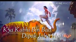 Kya Kabhi Ambar SE Surya Bichadta Hai WhatsApp Status Video