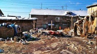 Якутск - здесь 25% мировой добычи алмазов, но люди живут на помойке.(, 2016-02-15T10:17:58.000Z)