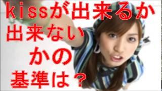 元AKB48の大島麻衣が、現代の日常で使われる若者言葉を徹底解説。 イケ...