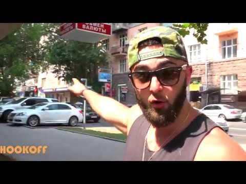 Айк в Ереване и лучшая кальянная в городе Mr. Hookah