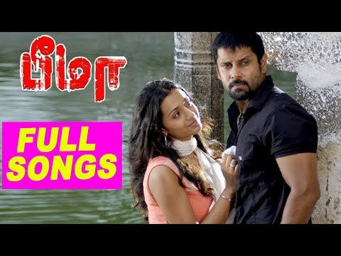 Bheema Full Movie Video Songs | Bheema Songs | Vikram Songs | Bheema | Trisha | Harria Jayaraj Hits