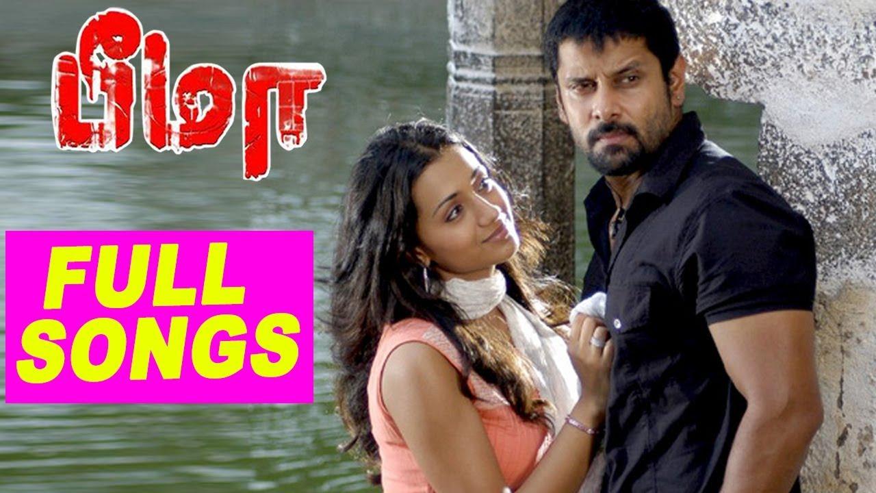 Raja Bheema Movie Trailer